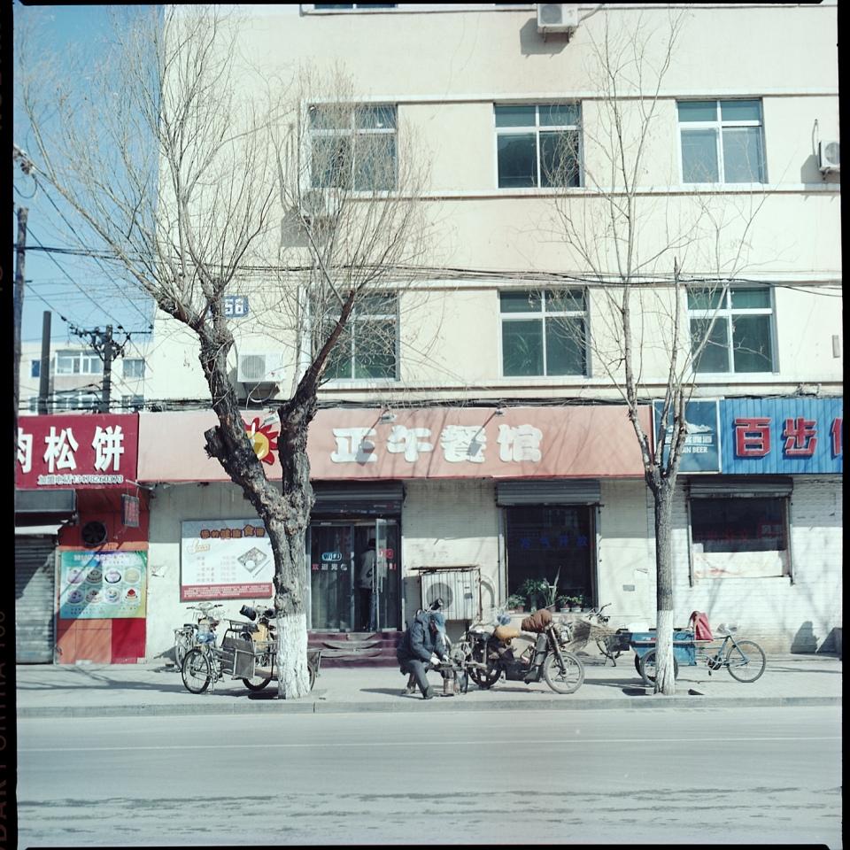 Shenyang418_web