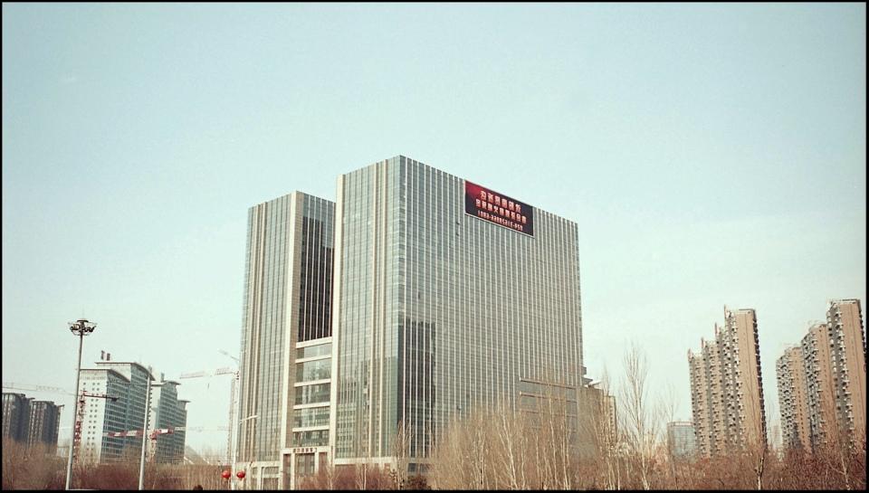 Shenyang 2